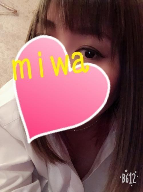 「ありがとぉ⁽⁽٩(๑˃̶͈̀ ᗨ ˂̶͈́)۶⁾⁾」12/12(水) 00:30 | みわ -MIWA-の写メ・風俗動画