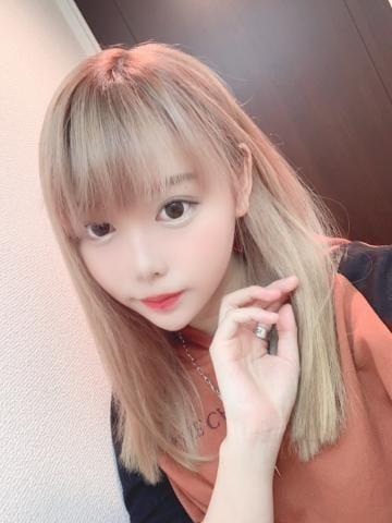「休みますん」12/12日(水) 00:36 | あかね★現役AV女優★の写メ・風俗動画