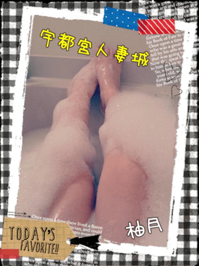 「週末の予定...」12/12(水) 00:51   柚月の写メ・風俗動画