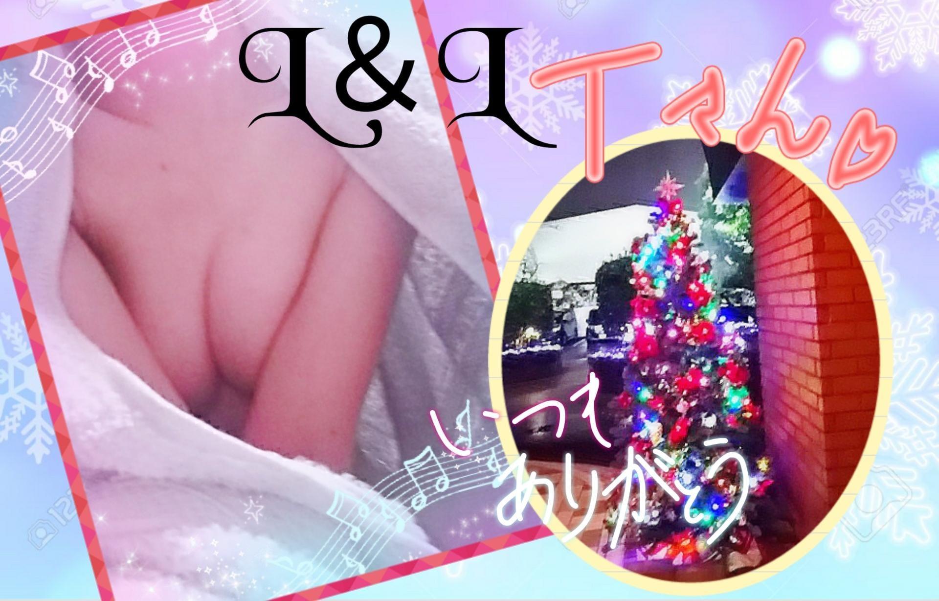 小百合「」12/12(水) 00:54   小百合の写メ・風俗動画