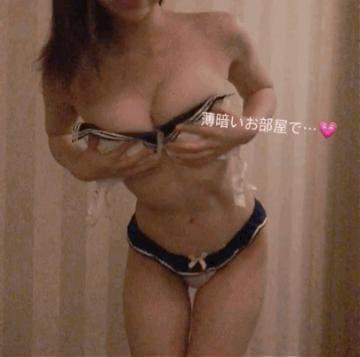 「【GIF】おやすみ?」12/12(水) 01:00 | 倉光あんの写メ・風俗動画