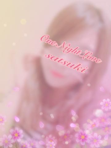 「お礼」12/12(水) 02:32 | さつきの写メ・風俗動画