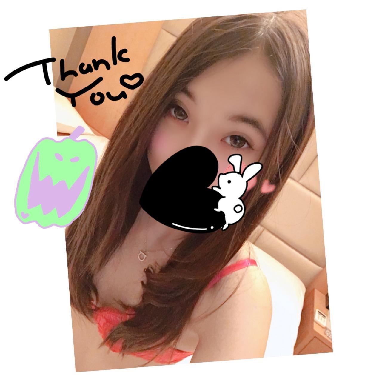 「優しく包んで?【お礼】」12/12(水) 03:14   さきの写メ・風俗動画