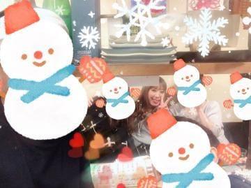 「ここに」12/12(水) 03:36 | もなの写メ・風俗動画