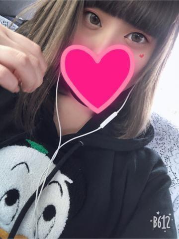 れおな「明日(今日)」12/12(水) 03:53 | れおなの写メ・風俗動画