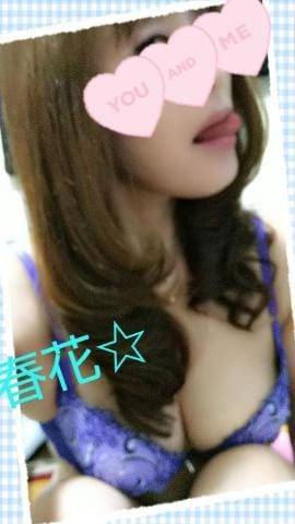 「お疲れ様♪♪」12/12(水) 04:01 | 春花の写メ・風俗動画