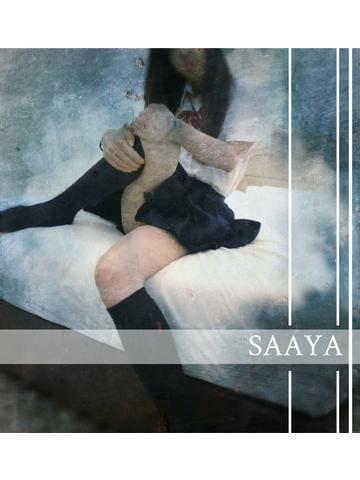 「[おっぱい激写!]:フォトギャラリー」12/12日(水) 04:14 | さあやの写メ・風俗動画