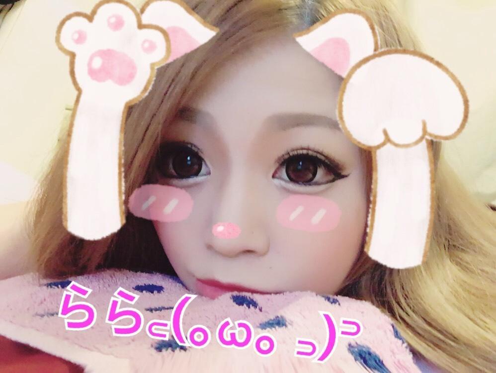 「退勤なり」12/12日(水) 05:20 | Rara−ララ-の写メ・風俗動画
