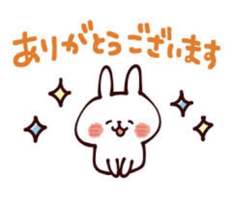 「ありがとうございました???」12/12日(水) 06:48 | のえるの写メ・風俗動画