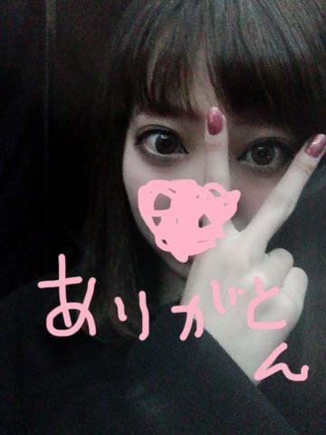 あんじゅ「ありがとうです!!」12/12(水) 06:57 | あんじゅの写メ・風俗動画