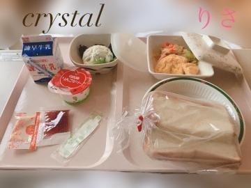 「朝ごはん」12/12日(水) 08:07   りさの写メ・風俗動画