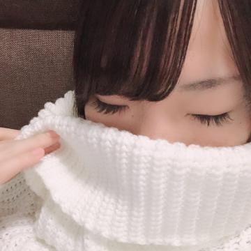 みゆ「すっぽり。」12/12(水) 08:15   みゆの写メ・風俗動画