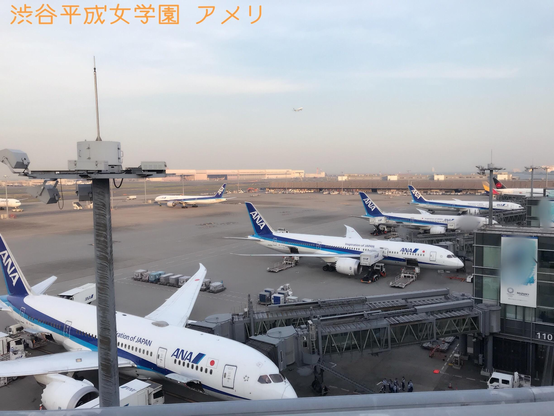 「1212○空港」12/12日(水) 08:45 | アメリの写メ・風俗動画