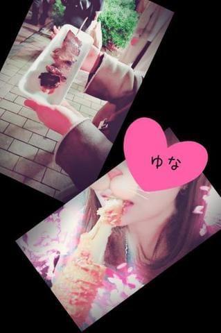 「…」12/12(水) 09:00   ゆなの写メ・風俗動画