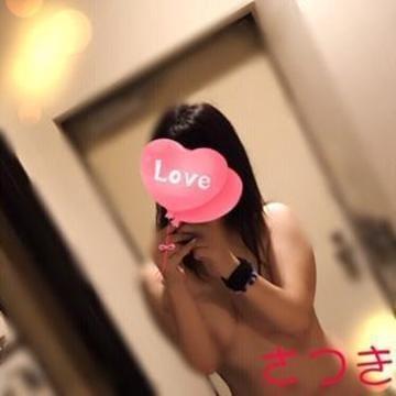 「おはようございます♡(๑・̑◡・̑๑)」12/12日(水) 09:17   さつきの写メ・風俗動画