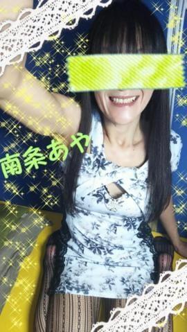 「☆出勤してますよん☆」12/12日(水) 10:08 | 南条あやの写メ・風俗動画
