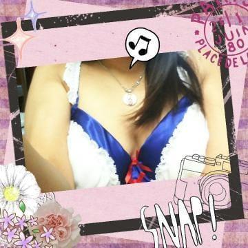 「おはよー(*´ノД`)」12/12日(水) 10:23   リンの写メ・風俗動画
