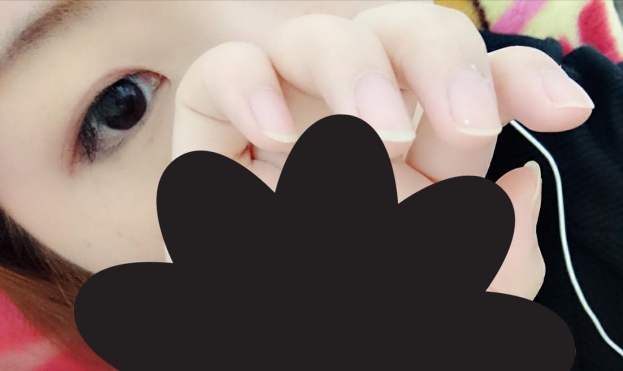 みどり「出勤してます??」12/12(水) 11:09   みどりの写メ・風俗動画