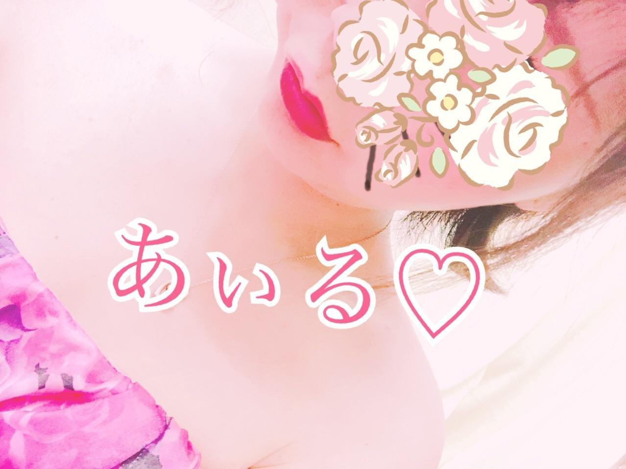 「おはよう♡」12/12(水) 11:25 | あいるの写メ・風俗動画