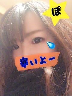 「「続☆ホタルイカ」」12/12日(水) 11:36 | ほたるの写メ・風俗動画
