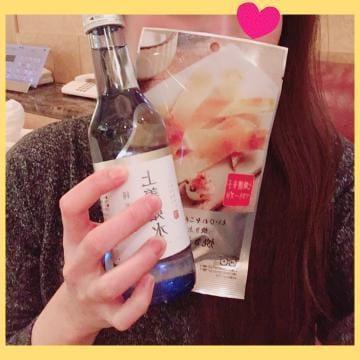「昨日ありがとうございました♡」12/12日(水) 12:21 | 菜々子(ななこ)の写メ・風俗動画
