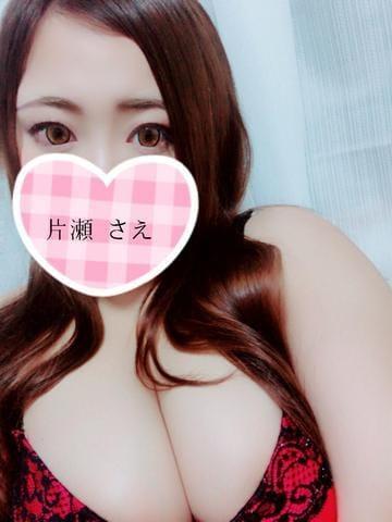「♡感謝感激♡」12/12日(水) 12:50 | 片瀬の写メ・風俗動画