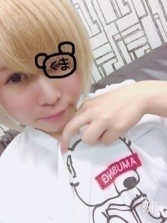 「お礼♡」12/12日(水) 13:35   ぷりんの写メ・風俗動画