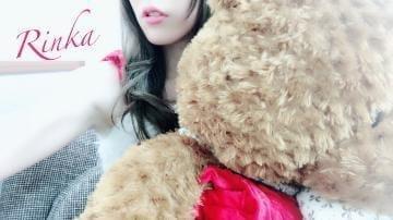 「さむいさむいさむい!」12/12日(水) 14:35   リンカの写メ・風俗動画