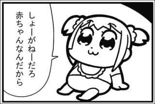 「90 あもんのじゅもん」12/12(水) 14:50 | あもんの写メ・風俗動画