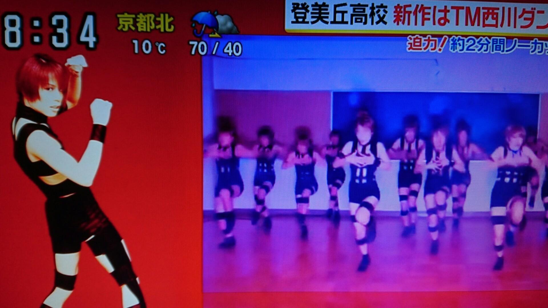 「全員 T.M.Revolution(^_^)」12/12日(水) 15:05 | よしみの写メ・風俗動画