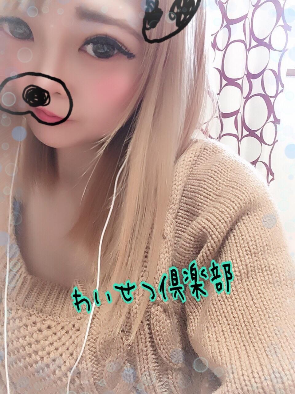 「おはよーさん☆」12/12(水) 15:16 | かなえ【イラマレベル★★★】の写メ・風俗動画