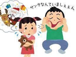 「クリスマスプレゼントもらえるかな」12/12日(水) 15:48 | さきあ パイパン、巨乳の写メ・風俗動画