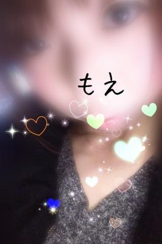 「たなかさんへ」12/12(水) 16:23 | 西本 もえの写メ・風俗動画