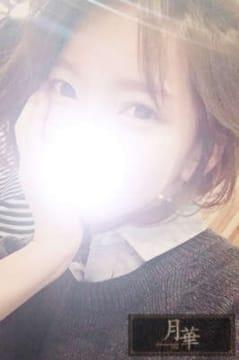「待機中~☆」12/12(水) 18:05 | トモの写メ・風俗動画