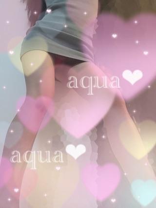 AQUA/アクア「おやすみday」12/12(水) 18:52 | AQUA/アクアの写メ・風俗動画