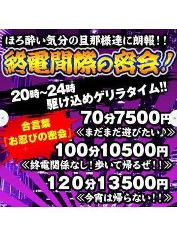 レオ「? イ べ ン ト ?」12/12(水) 20:00 | レオの写メ・風俗動画
