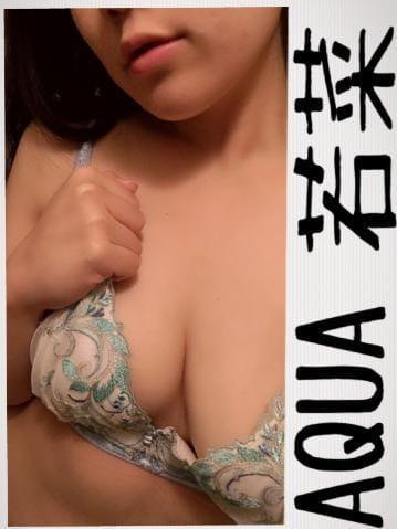 「ちょっとだけ(・∀・)」12/12(水) 20:24 | 若菜【アクア】の写メ・風俗動画