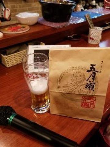 「昨日はお休みの日で」12/12(水) 20:46   高島はるの写メ・風俗動画