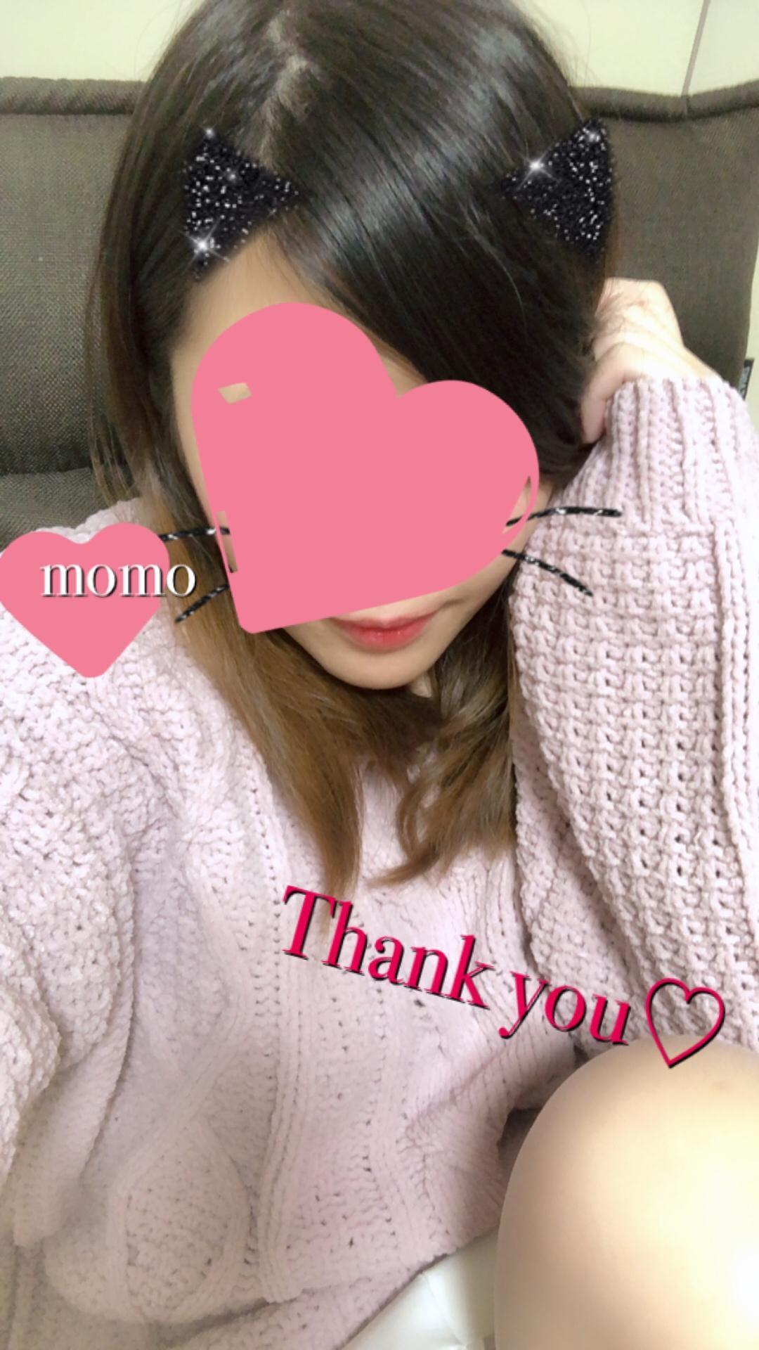 ☆もも☆「今日のお礼?」12/12(水) 21:00 | ☆もも☆の写メ・風俗動画