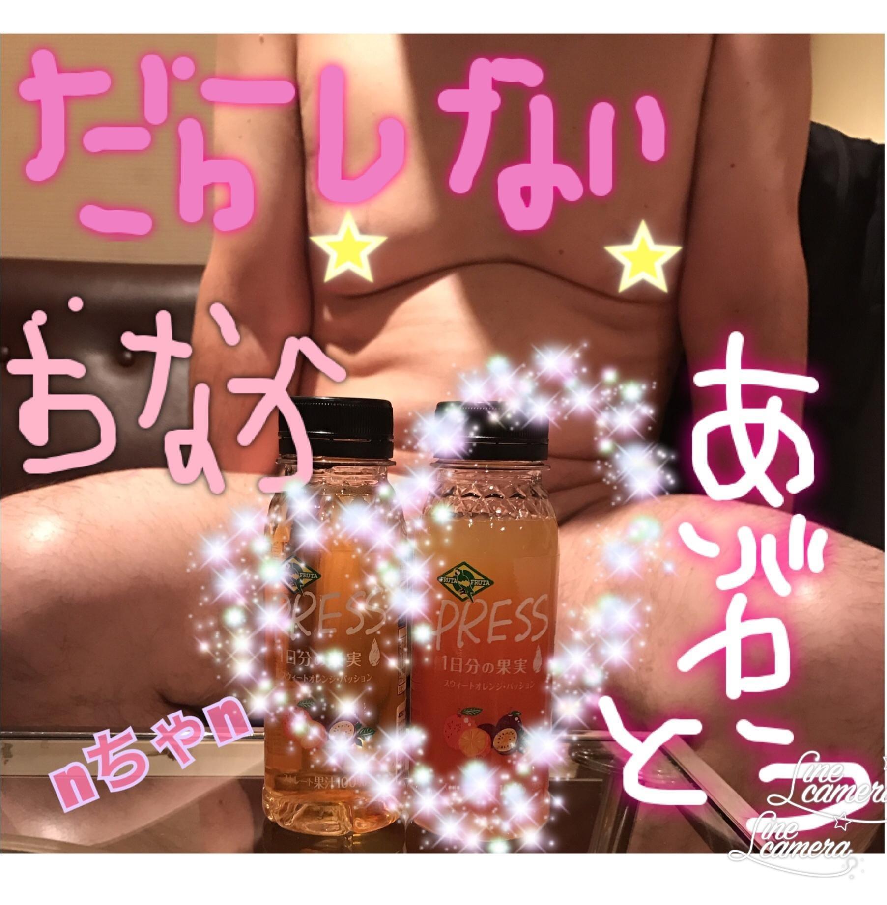 「昼職にて...妄想が止まらない❤️」12/12(水) 21:15 | 中条れいかの写メ・風俗動画