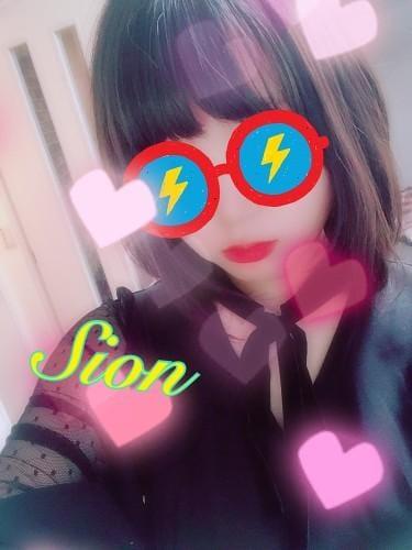 「明日」12/12(水) 21:30   シオンの写メ・風俗動画
