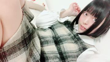ちびとり「この前楽しかったこと♡」12/12(水) 22:00 | ちびとりの写メ・風俗動画