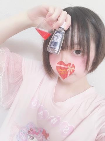 「先日のお礼」12/12(水) 22:00 | アリスの写メ・風俗動画