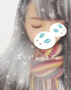 「すみっこぐらし \?/」12/12(水) 22:14 | さつきの写メ・風俗動画