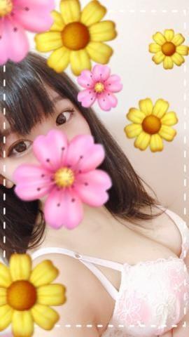 「☆ ありがとう!」12/12(水) 22:50   かおりの写メ・風俗動画