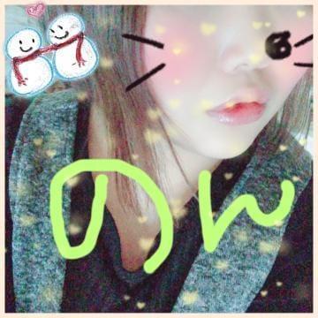「お礼?」12/12(水) 22:59 | のんの写メ・風俗動画