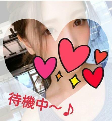 「ご予約のUさん♪」12/12日(水) 23:12 | みさきの写メ・風俗動画