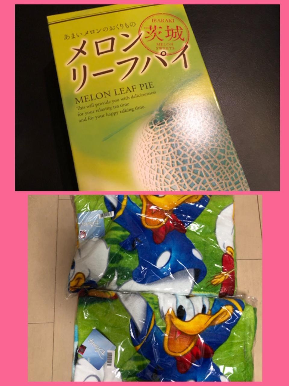 「ありがとう♡」12/12日(水) 23:15 | ももの写メ・風俗動画