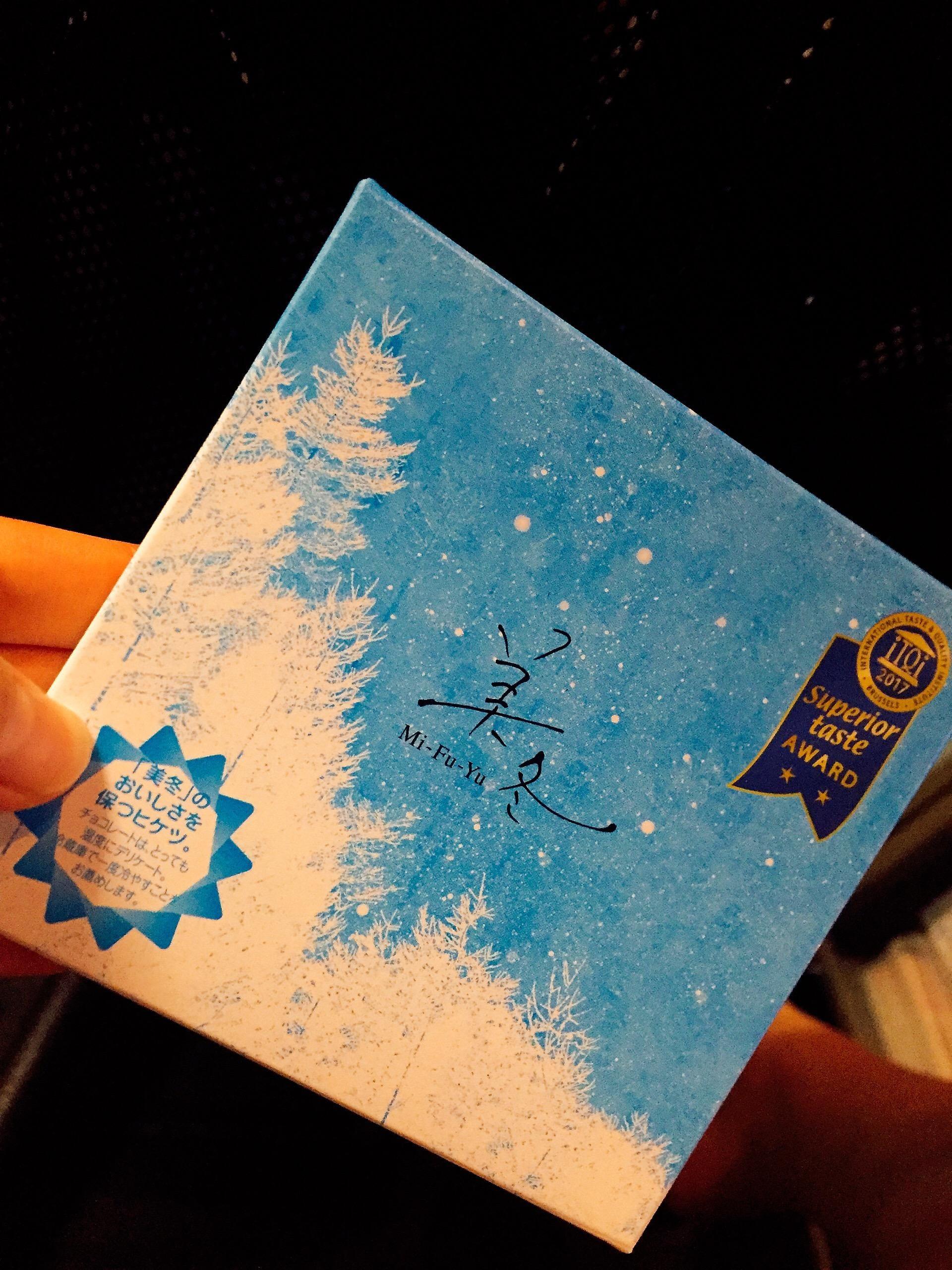 キョウコ「久々です!きょうこです!」12/12(水) 23:50 | キョウコの写メ・風俗動画