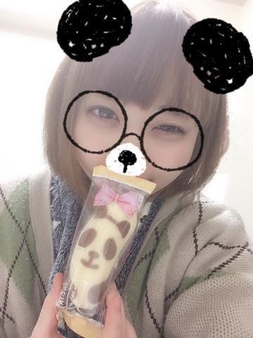 あゆ「いただきパンダ」12/13(木) 00:06   あゆの写メ・風俗動画